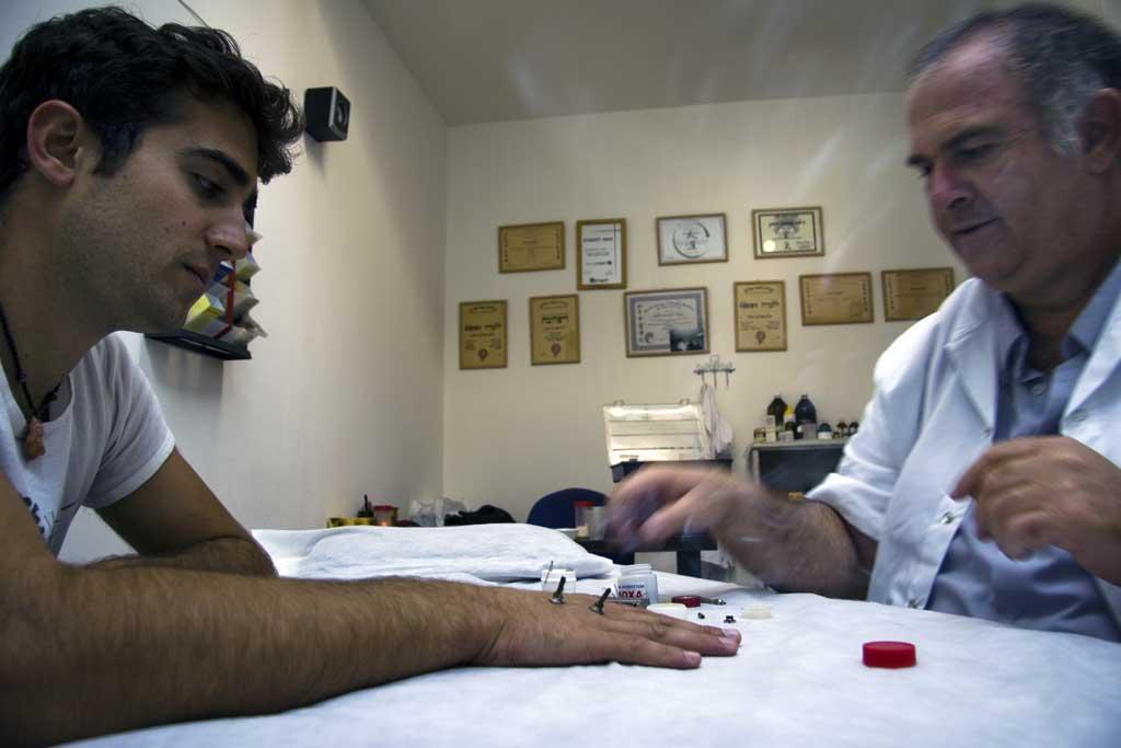טיפול במרפאת ממזרח למערב